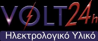VOLT24 Ηλεκτρολογικό Υλικό